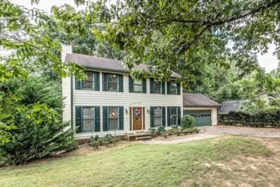 4160 W Cooper Lake Dr, Smyrna, GA 30082 - MLS#: 6068871