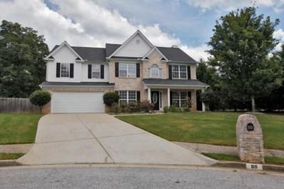 80 Chandler Ridge Ln, Lawrenceville, GA 30045 - MLS#: 6068907