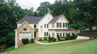 960 Forest Overlook Trail, Atlanta, GA 30331 - MLS#: 6068956