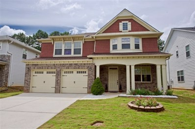 4383 Alysheba Dr, Fairburn, GA 30213 - MLS#: 6069082