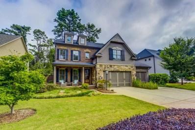 2660 Oldfield Acres Way, Decatur, GA 30030 - MLS#: 6069880