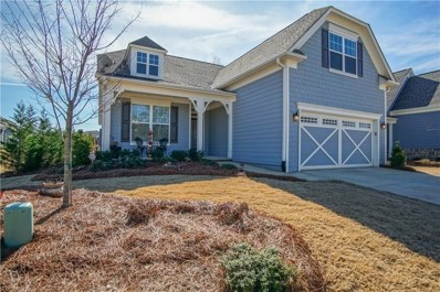 3607 Majestic Oak Dr, Gainesville, GA 30504 - MLS#: 6069973