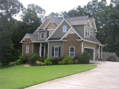 8605 Copperridge Dr, Winston, GA 30187 - MLS#: 6070924