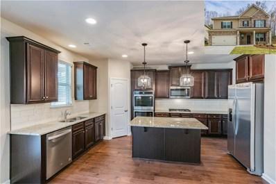 35 Victoria Heights Lane, Dallas, GA 30132 - MLS#: 6071007