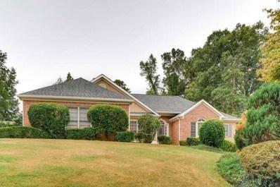 634 Cobblestone Ln, Stone Mountain, GA 30087 - MLS#: 6071098