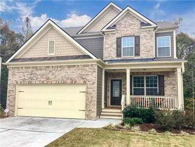 680 Collingsworth Ln, Lawrenceville, GA 30043 - MLS#: 6071369