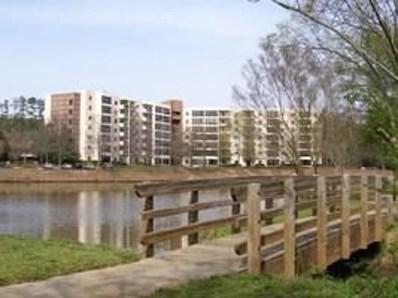 1800 Clairmont Lk UNIT 228, Decatur, GA 30033 - MLS#: 6071496