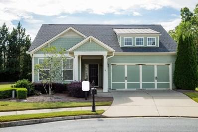 3159 White Magnolia Chase, Gainesville, GA 30504 - MLS#: 6072422