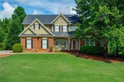 185 Amberbrook Cir, Grayson, GA 30017 - MLS#: 6074317
