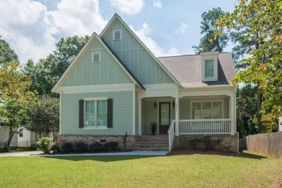 1925 9th St, Chamblee, GA 30341 - MLS#: 6074669