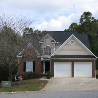 1620 SE Concord Meadows Dr SE, Smyrna, GA 30082 - MLS#: 6075838