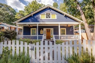 1646 Paxon St SE, Atlanta, GA 30317 - MLS#: 6076391