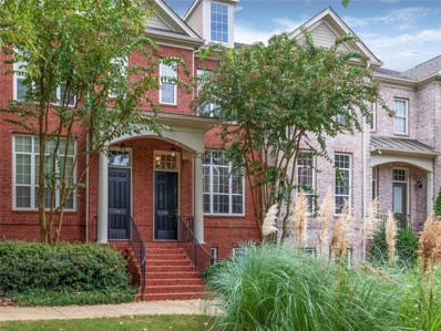 1130 Providence Place, Decatur, GA 30033 - MLS#: 6077813