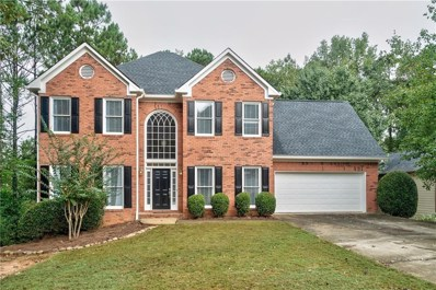 461 Lilly Path Cir, Suwanee, GA 30024 - MLS#: 6078038