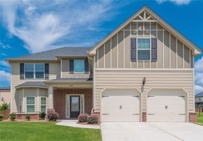 547 Gadwall Drive, Grayson, GA 30017 - MLS#: 6079753
