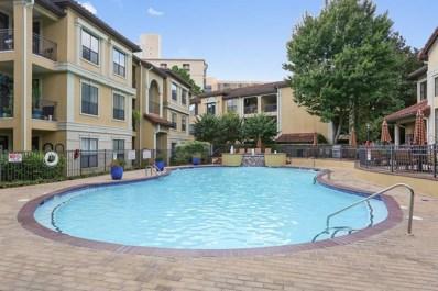 3777 Peachtree Rd NE UNIT 1502, Atlanta, GA 30319 - MLS#: 6080135