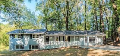 241 Sarann Cts NW, Lilburn, GA 30047 - MLS#: 6080865