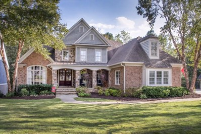 210 Steeple Point Dr, Roswell, GA 30076 - MLS#: 6081995