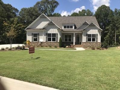 8820 Port View Dr, Gainesville, GA 30506 - MLS#: 6082335