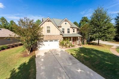 15 Ashville Cts, Newnan, GA 30265 - MLS#: 6082670