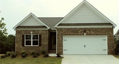 561 Lillian Way, Jefferson, GA 30549 - #: 6082837