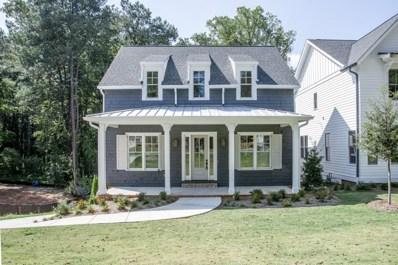 1264 Hayes Drive, Smyrna, GA 30080 - #: 6083068