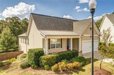 302 Nobleman Way, Canton, GA 30114 - MLS#: 6083188
