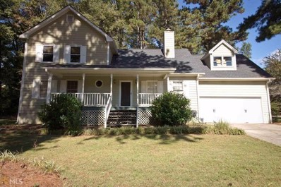 1010 Country Walk Cts, Lawrenceville, GA 30043 - MLS#: 6083558