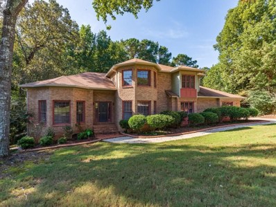 1060 Presidents Lane, Lawrenceville, GA 30043 - MLS#: 6083563