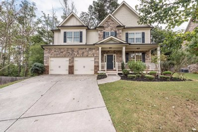 830 Streamview Way, Alpharetta, GA 30004 - MLS#: 6085196