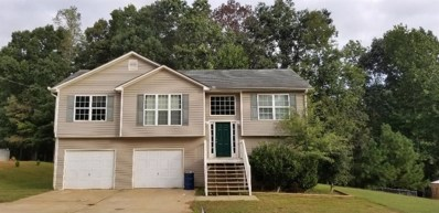 226 Prometheous Way, Rockmart, GA 30153 - MLS#: 6085424