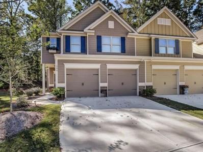 246 Oakview Dr, Canton, GA 30114 - MLS#: 6085529
