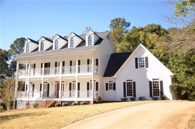 2820 Commons Dr, Lawrenceville, GA 30044 - MLS#: 6085861