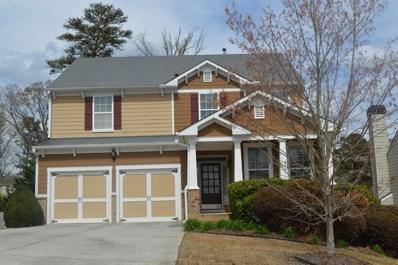 5935 Enclave Dr SE, Mableton, GA 30126 - MLS#: 6086779