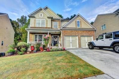 994 Reap Ln, Lawrenceville, GA 30043 - MLS#: 6087689