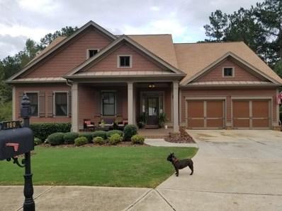 160 Lullwater Ln, Dallas, GA 30132 - MLS#: 6087857