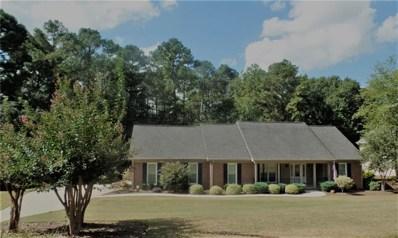 3075 Wood Valley Dr, Mcdonough, GA 30253 - MLS#: 6087950