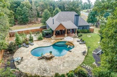143 Amberleigh Drive SE, White, GA 30184 - MLS#: 6088230