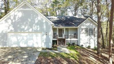 1361 Jamerson Rd, Marietta, GA 30066 - MLS#: 6088550