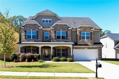 3796 Lake Haven Way, Atlanta, GA 30349 - MLS#: 6089120