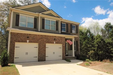 1323 Amanda Jill Court, Lawrenceville, GA 30045 - MLS#: 6089484