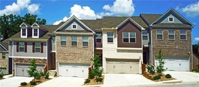 2711 Kemp Cts, Conyers, GA 30094 - MLS#: 6089758