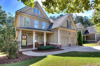 230 Treadstone Lane, Dallas, GA 30132 - MLS#: 6090481