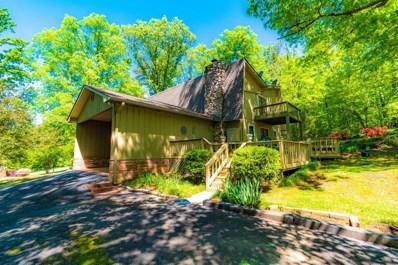 370 Lake Dr SE, Calhoun, GA 30701 - MLS#: 6090626