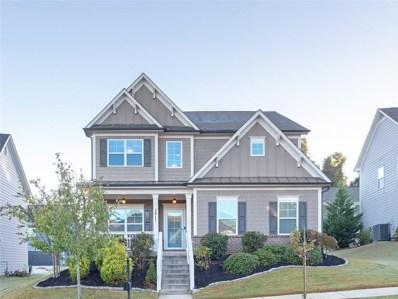 1511 Bungalow Ln NW, Atlanta, GA 30318 - MLS#: 6090721