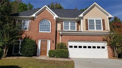 1035 Morning Brook Cts, Lawrenceville, GA 30043 - MLS#: 6091748