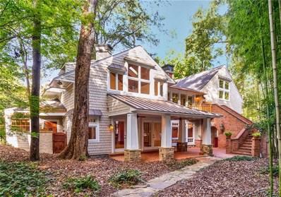 1867 Windemere Drive NE, Atlanta, GA 30324 - MLS#: 6091981