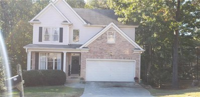275 Boca Ciega Court, Johns Creek, GA 30022 - MLS#: 6092255