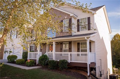 1686 Wilson Manor Circle, Lawrenceville, GA 30045 - MLS#: 6092629