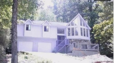 8507 Lake Dr, Snellville, GA 30039 - MLS#: 6093687